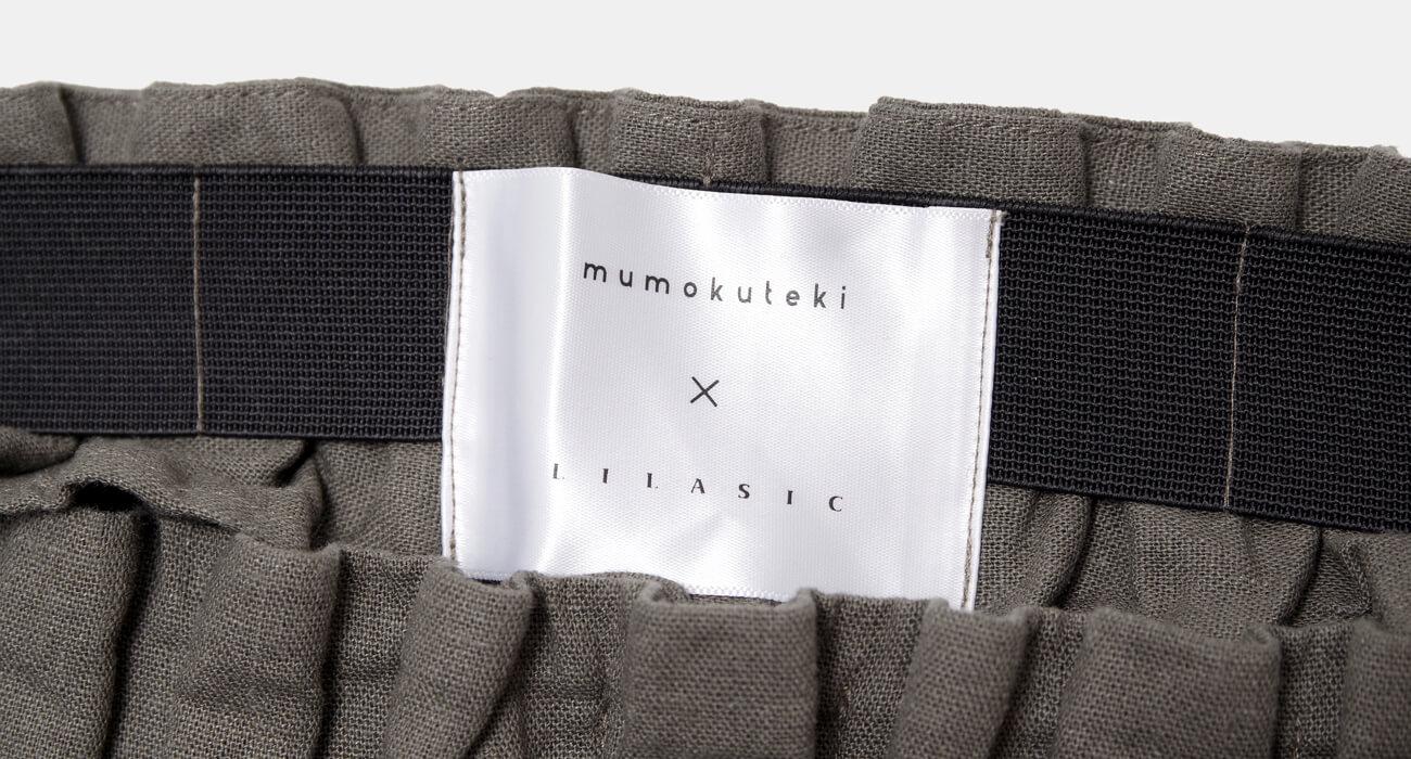"mumokuteki×LILASIC / ウエストタックプリーツロングスカート特集1"" width="
