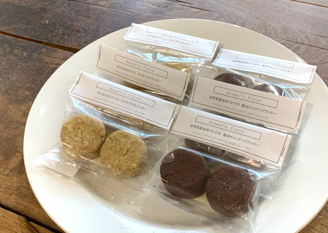 """ブラウンズフィールド / ライステラスクッキー特集1 ブラウンズフィールド / 醤油チョコチップクッキー特集1"""" width="""