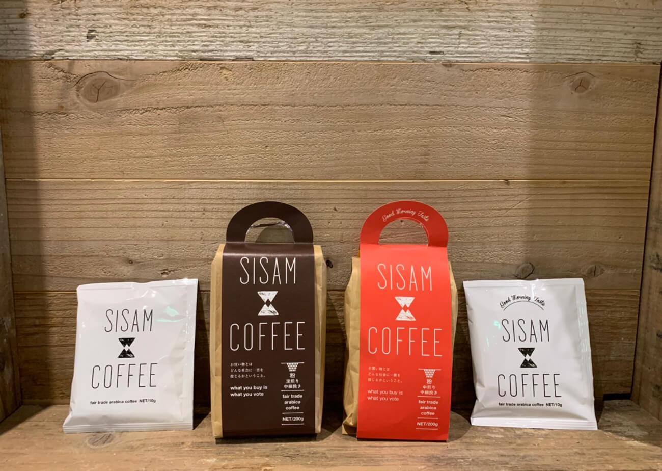 """シサム工房 / SISAM COFFEE 特集1"""" width="""