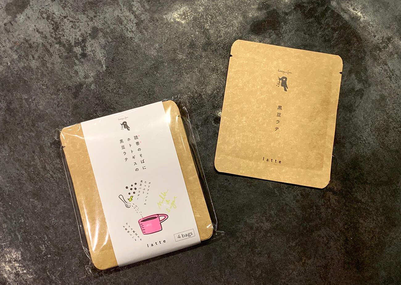 """ホトトギス / 黒豆ラテ特集1"""" width="""