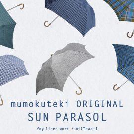 mumokuteki(miiThaaiiコラボ別注) PARASOL マドラスチェック日傘