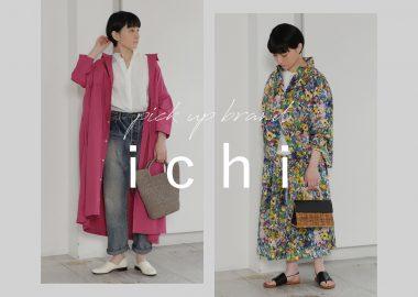 【 服 】ブランド ichi ピックアップ