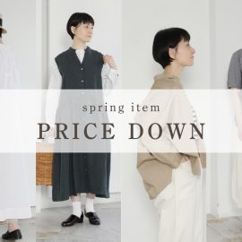 【 Spring Item 】Price Down