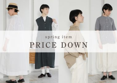 【 Spring Item 】Price Down