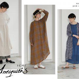 pick up brand ICHI Antiquites(イチアンティークス)