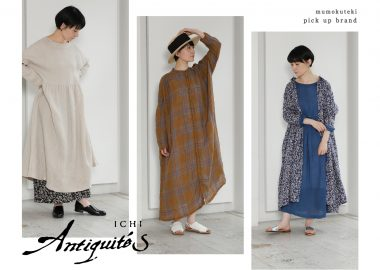 pick up brand ICHI Antiquites(イチアンティークス)