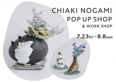 CHIAKI NOGAMI POPUP