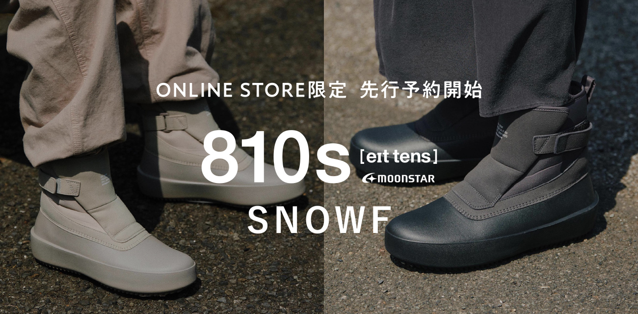 810s SNOWF